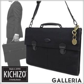 KICHIZO by Porter Classic ポータークラシック 2way ブリーフケース ビジネスバッグ キチゾウ 001-00032