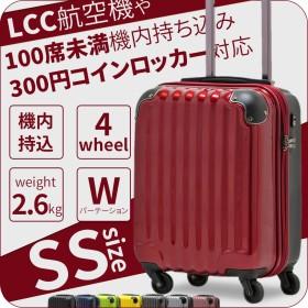 スーツケース キャリーケース キャリーバッグ コインロッカーサイズ SS 小型 S 中型 LM 大型 L 8輪ダブルキャスター 拡張機能付き ソフトハンドル 軽量 TSAロック