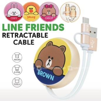 Line Friends ラインフレンズ丸型ケーブル♪高速充電2.4A!コンパクト!可愛いプレゼント用でもOK 多種対応 ケーブルホルダー大人気MicroUSB+8Pin/TypeC