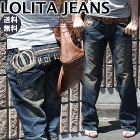 【新作ロリータジーンズ続々入荷中!★ボーイズシルエット】Lolita・ロリータ lo-no1022激カワのバックデザイン♪存在感ありながらもトップスと合わせやすいジーンズです。