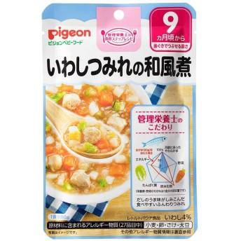 【ピジョン】食育レシピ いわしつみれの和風煮 【9ヶ月~】