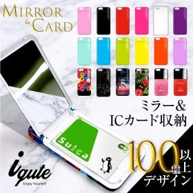iPhone8 ケース iPhone X ケース【ミラー付きカード収納ケース】スマホケース ミラー 背面収納 カード収納 iPhoneケース ミラー(鏡)付き ICカード対応 iqute おしゃれ ス
