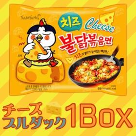 samyang 【チーズブルダック炒め麺】 140g x 40個 ★BOX販売