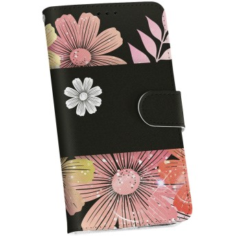 KYV37 Qua phone キュア フォン au エーユー 手帳型 スマホ カバー 全機種対応 あり カバー レザー ケース 手帳タイプ フリップ ダイアリー 二つ折り 革 007759 花 フラ