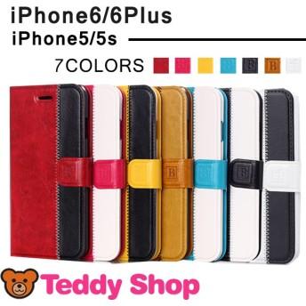 送料無料 iPhone6ケース iPhone6 plusケース アイフォン6プラスケース アイフォン6ケース iphone5s手帳型ケース スマホケース iphone5c アイフォン5s iphone