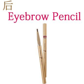 [LG生活健康]韓国コスメ/后拱辰享:美アイブローペンシル/Eyebrow pencil/自然で優雅な眉毛演出/アンチエージングアイブロー