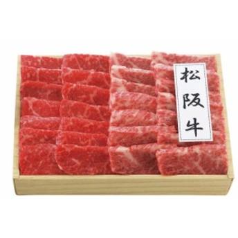 スギモト 松阪牛 焼肉用 kin9678594067