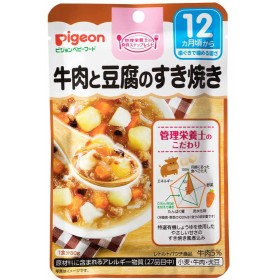 【ピジョン】食育レシピ 牛肉と豆腐のすき焼き 【12ヶ月~】