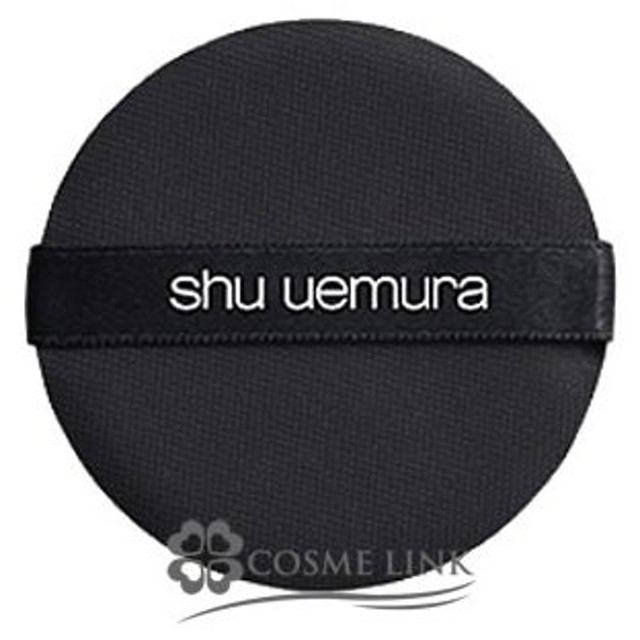 シュウ ウエムラ SHU UEMURA ザ・ライトバルブ クッションパフ (663496)