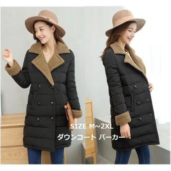 激安 レディースファッション 中綿 厚手 ロング丈 アウター 暖かい ダウンコート ジャケット 裏起毛