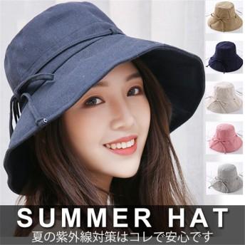 つば広ハット リボン 帽子 レディース UV 折りたたみ 紫外線対策 UVハット 夏 uvカット帽子 オシャレ 日よけ 春夏 綿 麻 旅行 シンプル オシャレ 可愛い 女性用
