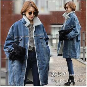 ロング丈 暖かポア付きデニムジャケット デニムコート ジージャン ジ ジャケット デニム ボア 暖かい 防寒 ゆったり 大きいサイズ