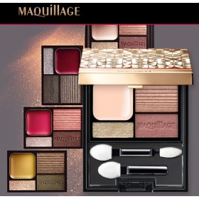 限定価格!‼【送料無料‼】MAQuillAGE|資生堂 マキアージュ ドラマティックスタイリングアイズDぬれ艶ベースで大きな瞳に