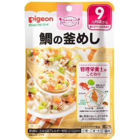 【ピジョン】食育レシピ 鯛の釜めし 【9ヶ月~】