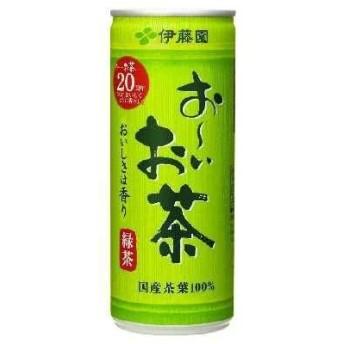 おーいお茶緑茶245g缶×30本