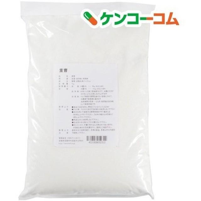 KEK 重曹 ( 1kg )/ KEK