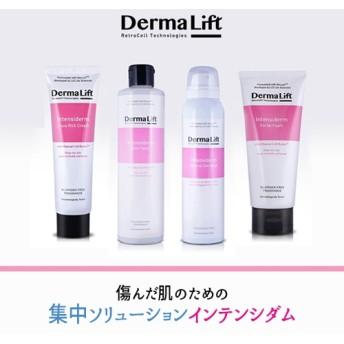 [DermaLift] 5種中1選択 ダーマリフト exoのシウミンが使うコスメチック 韓国の大人気 クリーム Intensiderm クレンジング クリーム 韓国スキンケア