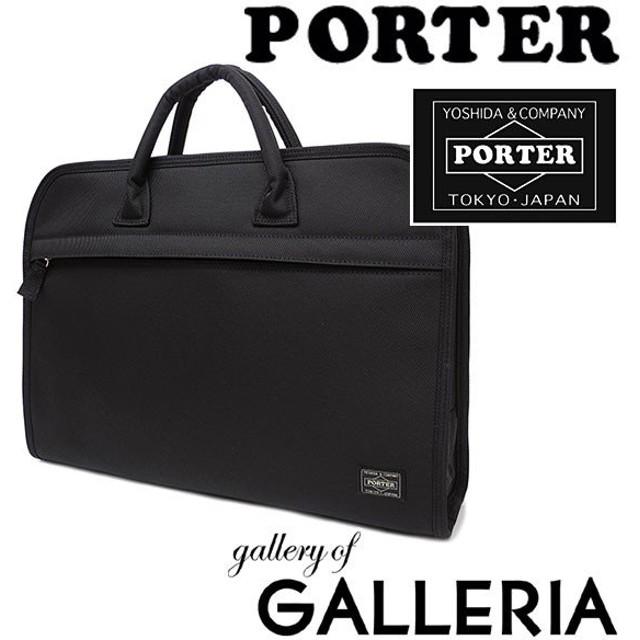 (PORTER ポーター)PORTER 吉田カバン ポーター ビジネスバッグ (通勤ビジネス) ポジション POSITION ブリーフケース A4 725-07527