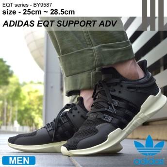 アディダス オリジナルス adidas エキップメント サポート ADV BY9587 スニーカー 靴 メンズ