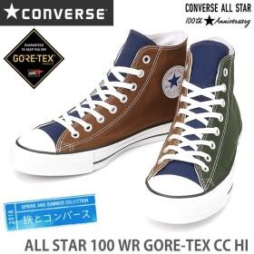 コンバース オールスター CONVERSE ALL STAR 100 GORE-TEX CC HI コンバース オールスター 100 ゴアテックス CC HI 靴 スニーカー