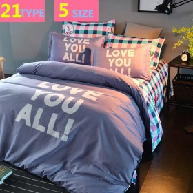 【新品特価販売!】シンプル 寝具 ベッドシーツ 布団カバー 枕カバー 3点/4点セット シンプルなデザイン お買い得!可愛い!21TYPE/5SIZE選べる 韓国ファッション 英文字