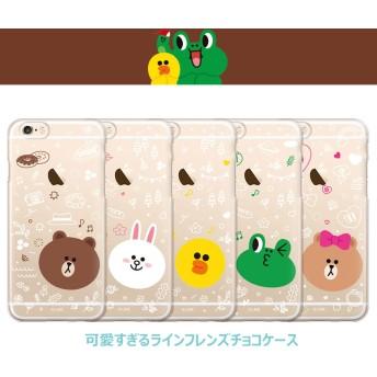 LINE FRIENDS ラインフレンズ iPhoneケース 透明ゼリーケース♪ iPhone7 手帳型 ブラウン コニー セリー