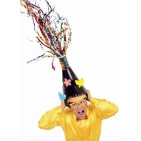 脳天バズーカ 弾2発付き かぶって楽しいドキドキクラッカー パーティー ウエディング