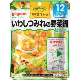 ピジョン 食育レシピ野菜 いわしつみれの野菜鍋 100g 4902508139397 ベビーフード