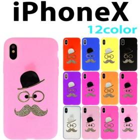 0963c3294f iPhone X / iPhone Xs 対応 デコレーション デコ シリコンケース ヒゲ帽子 (全12色