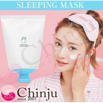 3CE ホワイトミルク スリーピングマスク WHITE MILK SLEEPING MASK ウユクリーム スリーピングパック ホワイトミルククリーム 3コンセプトアイズ 牛乳クリーム STYLENA