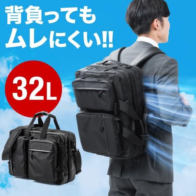 ビジネスバッグ 3way ビジネスリュック メンズ 大容量 撥水 ビジネスバック 通勤 出張 鞄 カバン 3WAYバッグ PC対応