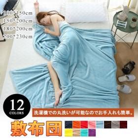 韓国ファッション 夏掛け 春秋毛布 着る毛布 ブランケット シングル 暖かい ヒートウォーム マイクロファイバー おすすめ 吸湿発熱 軽量ランキング おしゃれ 人気 寝具 洗濯可安い毛布
