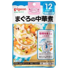 【ピジョン】食育レシピ まぐろの中華煮 【12ヶ月~】