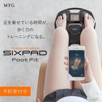 シックスパッド フットフィット SIXPAD Foot Fit シックス パック ふくらはぎ 鍛える ウォーキング トレーニング 敬老の日 プレゼント 敬老の日 ギフト