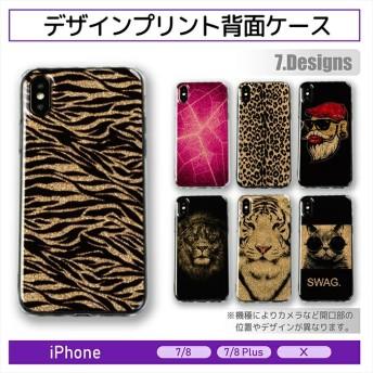 【おまけ付き】スマホケース iPhoneX iPhoneXS iPhone8 iPhone8Plus iPhone7 iPhone7Plus iphoneケース 携帯ケース 渋い 伝統工芸 高級 個性