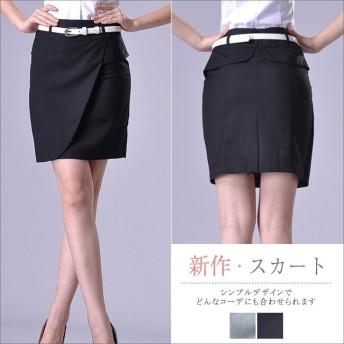 個性派 スカート ショートパンツ レディース ファッション セクシー系 今季新作