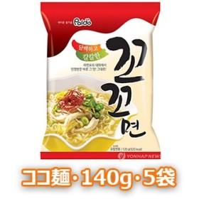 ココ麺 120g 5袋 パルト コッコ麺 コッコ ココ メン ここ こっこ めん 白いスープ 韓国 料理 食品 インスタント ラーメン らーめん 乾麺