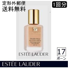 エスティローダー ダブル ウェア ステイ イン プレイス メークアップ 17 ボーン【1回分】-ESTEE LAUDER-
