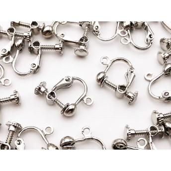 イヤリングパーツ シルバー 丸皿 20個 カン付き ネジバネ式 イヤリング パーツ アクセサリー 素材 (AP0515)
