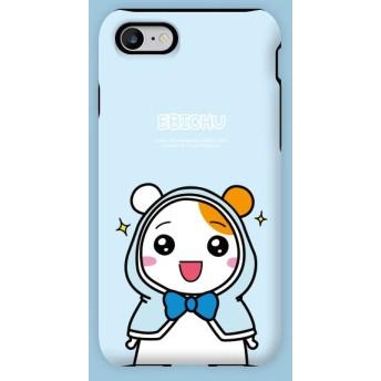 Ebichu おるちゅばん エビちゅ アーマー バンパー ケース ♪iPhone6/6s Plus 二重バンパー エビちゅ