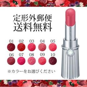 8月3日発売ジルスチュアート リップブロッサム ベルベット 選べる10色 -JILLSTUART-