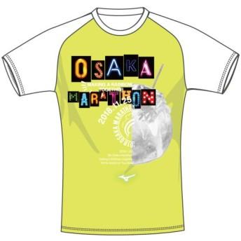 MIZUNO SHOP [ミズノ公式オンラインショップ] 【大阪マラソン2018】Tシャツ[ユニセックス] 31 ライム J2MA8Y56
