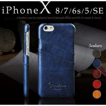 【国内即日発送/送無】iPhoneX iPhone8 iPhone7 iPhone6 Plus iPhone5 iPhone SE ケース レザー 薄型 カード収納 カバー
