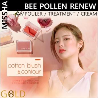 [MISSHA] Cotton blusher / Contour (4g) 14 colors