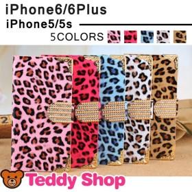 iPhone6ケース iphone6 plus ケース アイフォン6手帳型ケース アイフォン6plus iphone5sアイフォン5s レザー スマホケース スマホカバーiPhoneケース かわいいi