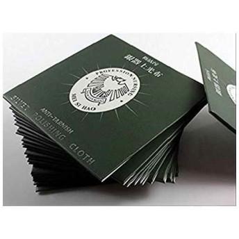 銀磨き 布 シルバー ポリッシュ 60枚 30枚 20枚 セット 30枚セット [43196-25515] [MILEBRIDGE]