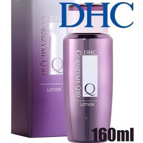 【宅配便】ディーエイチシー DHC 薬用Qローション 160ml『4511413516256』