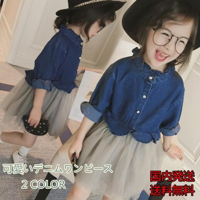 5af236ce7c059 SJ2028キッズファッション 韓国子供服 ワンピース 子どもワンピース デニムドレス 子供服 キッズ 長袖発表