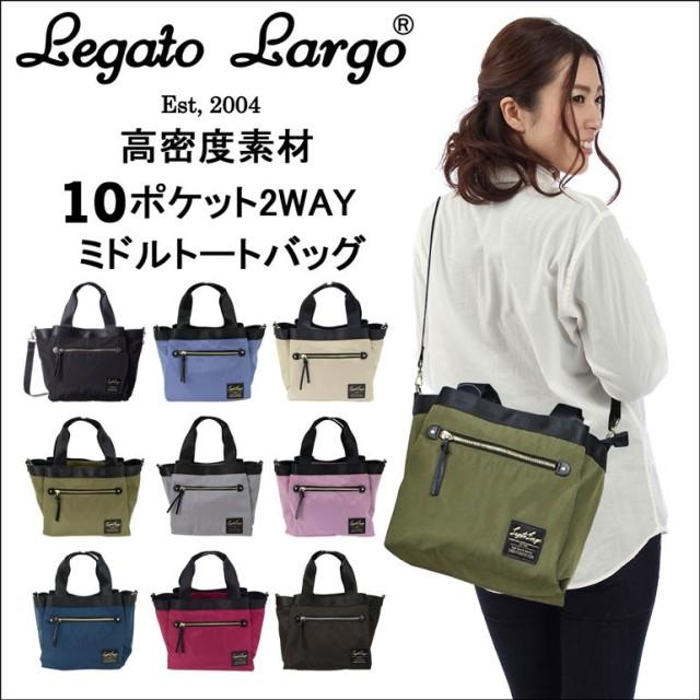 Legato Largo レディース 10ポケット 2wayトートバッグ LH-F1051