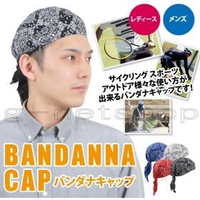 バンダナキャップ バンダナ コットン 帽子 三角巾 レディース メンズ 調理 アウトドア インナーキャップ 医療用帽子